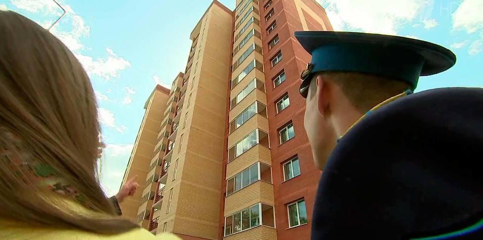 Возможности погашения военной ипотеки предложили расширить