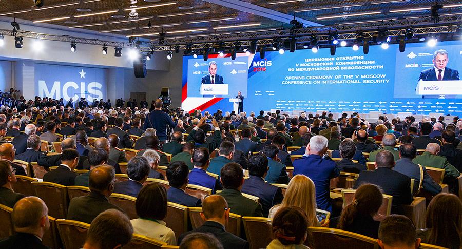 23–25 апреля пройдёт VIII Московская конференция по международной безопасности